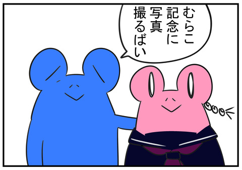 ダイエット生活終了 3