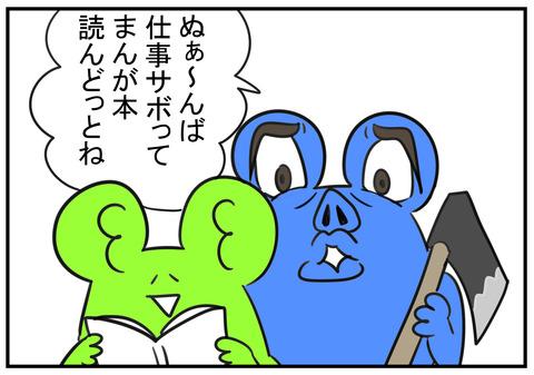 5 オフィスラブ 2