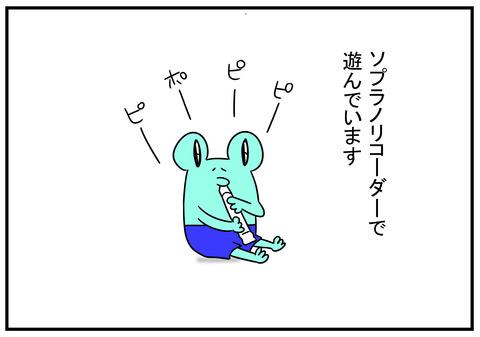18 リコーダー 1
