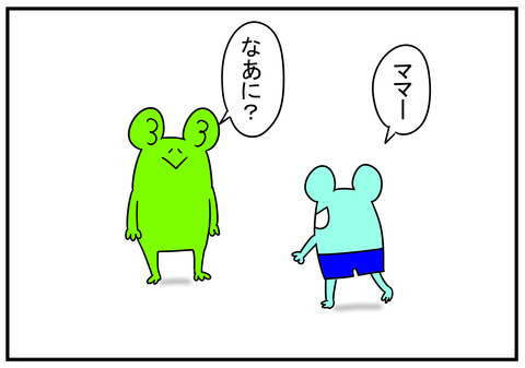 27 笑顔 1
