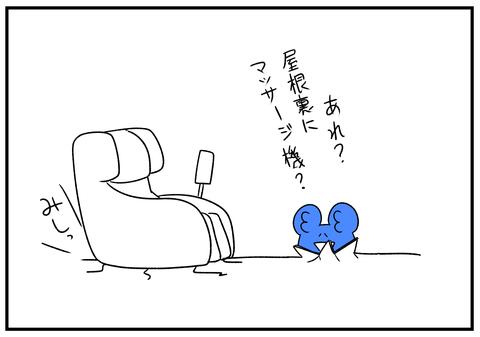 R1.9.9 コーラエナジー 9