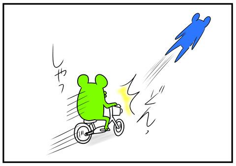 3 初電動自転車 6