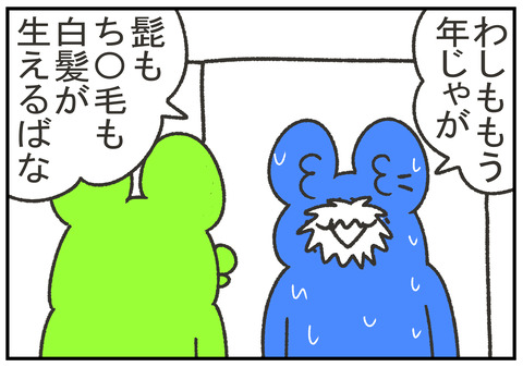 R2.7.17 豆剥き 4