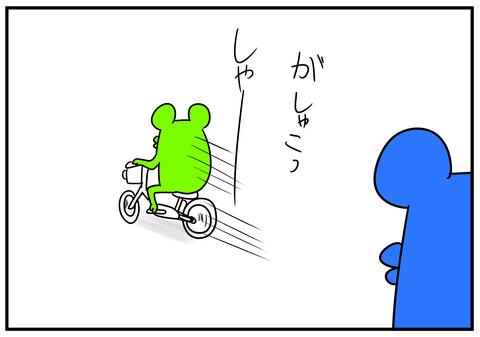 3 初電動自転車 3