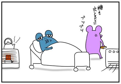 20 直木賞 3