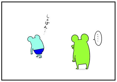 H9.22 姉弟愛 4