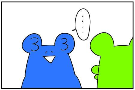 14 S太郎の誕生日 5