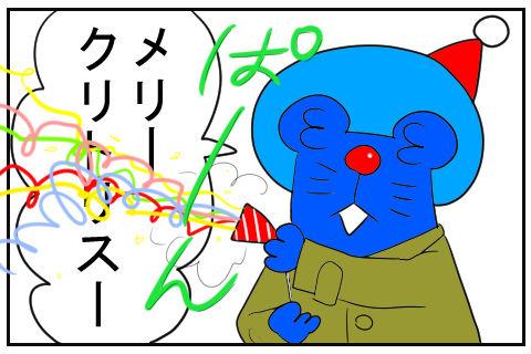 ぱぱえもん クリスマス 1
