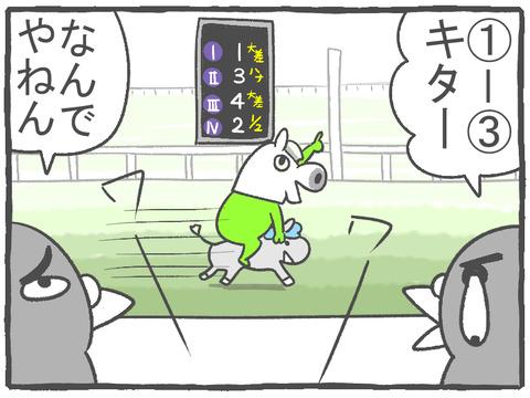R2.10.16 ハトぱっぱ18 1