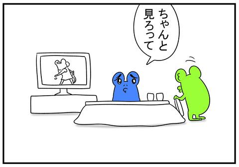 H31.1.26 大坂なおみ選手優勝おめでとう 6