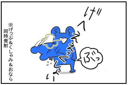 15 ゆるむ 6