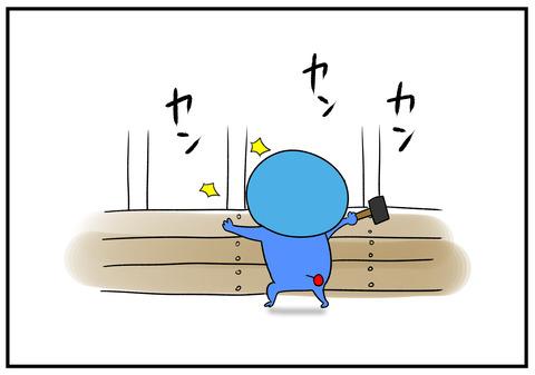H30.12.24 ぱぱえもんメリークリスマス2018 1