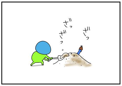 R1.12.24 ぱぱえもんメリークリスマス2019 12