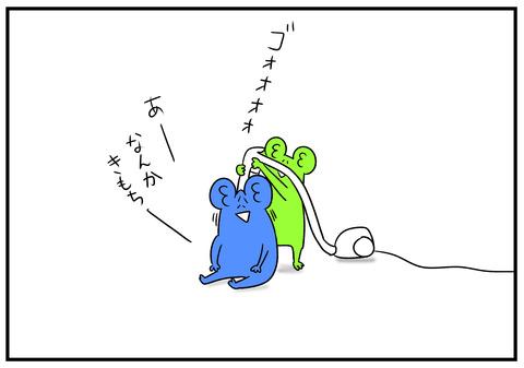 H30.9.10 抜け毛 4