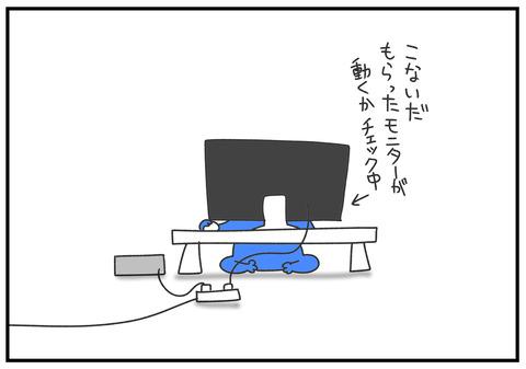 R2.5.19 みんなのテーブル 3