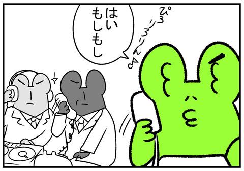 R1.9.28 家庭内オレオレ詐欺を防いだ 8