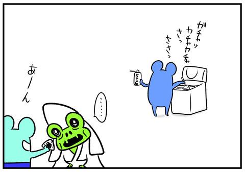 H30.9.3 洗濯機 故障 4