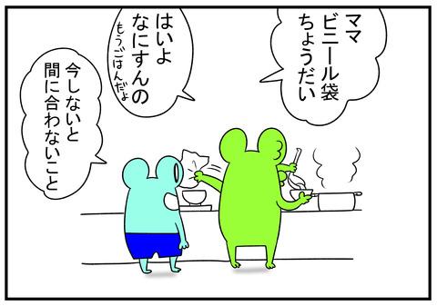 H31.1.6 平成の空気 1