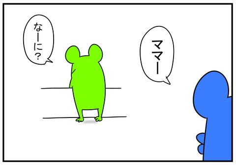 27 笑顔 4
