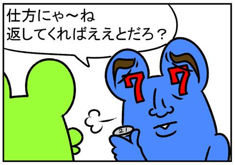 R1.6.19 ミニマリスト 5