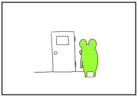 H31.1.15 義父とトイレ 2