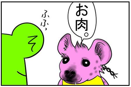 15 アワビ 2