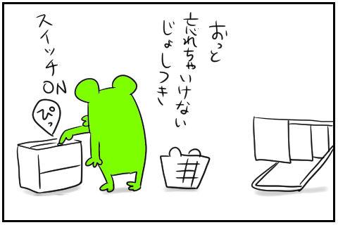 カメムシ 3