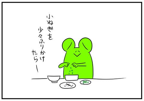 3 鯖ほぐし弁当 5