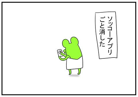 H31.1.22 悩みと占い 8