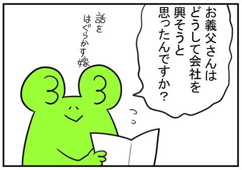 4 写真 2
