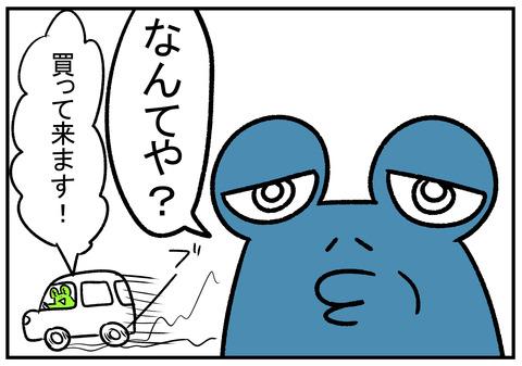 H30.9.17 義父と竹ぼうき 8