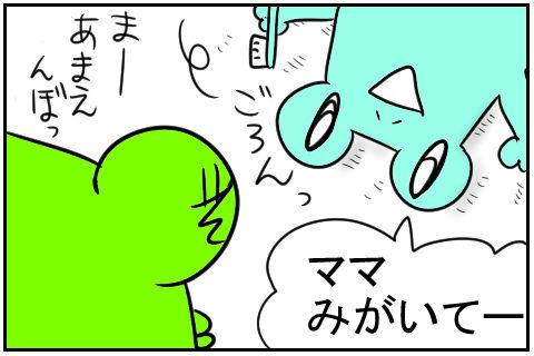 はみがき 2