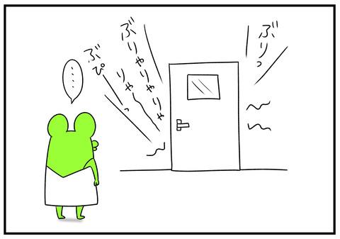 H31.2.9 トイレ臭い 3