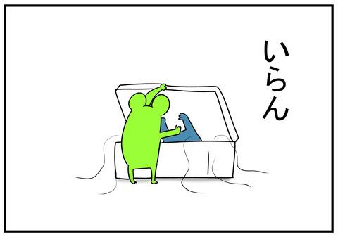 H31.1.12 冷蔵庫がぱんぱん 9