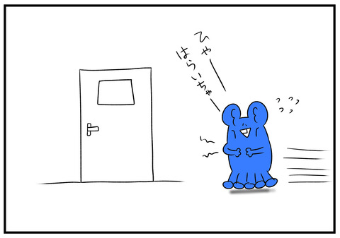 H31.2.9 トイレ臭い 1