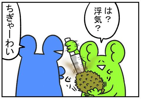 H30.9.29 仲直り 3