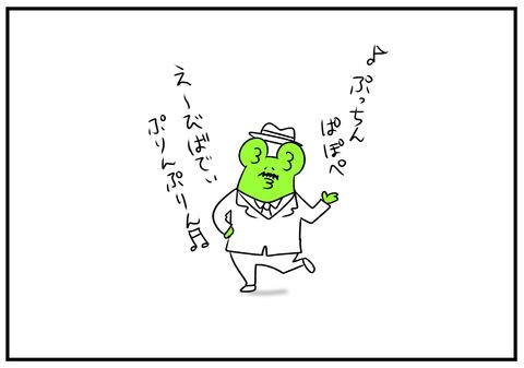 R1.7.19 顔についてる 9