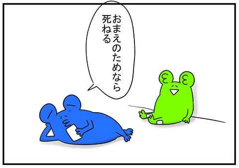 11 筋肉痛 5