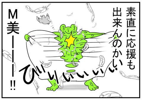 H30.12.1 生徒会へ立候補するK美ちゃんとM美 4