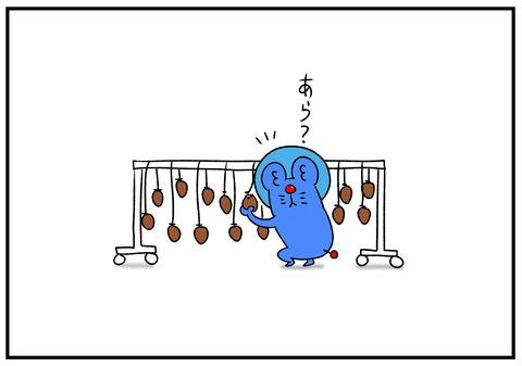 R1.12.24 ぱぱえもんメリークリスマス2019 2