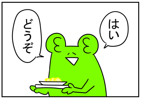 8 レモンの輪切り 2