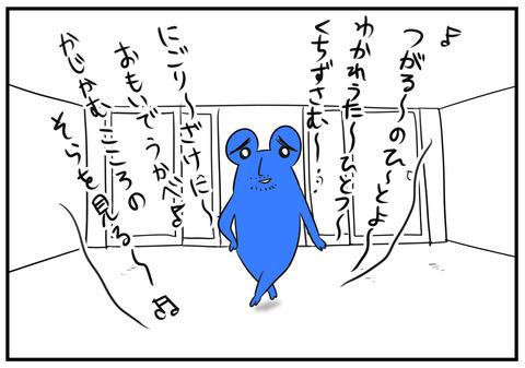 25 津軽恋女 3