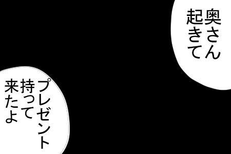 ぱぱえもん メリークリスマス 2015 1