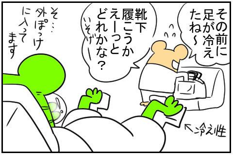 出産編6-2