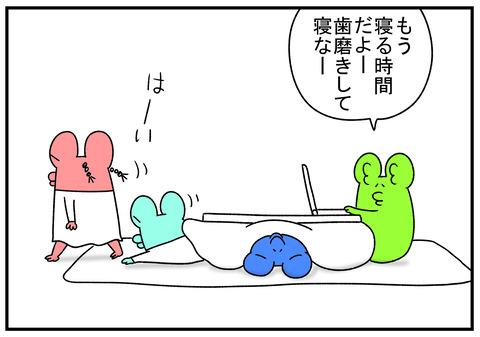 R1.31.11.26 いい風呂 1