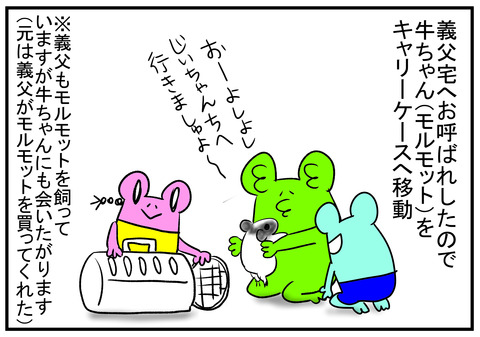 9 牛丼の味 1