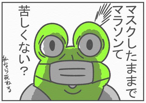 R3.1.8 初稽古 4