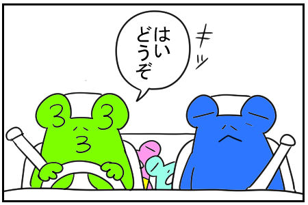 7 ちょろいヨメ 2