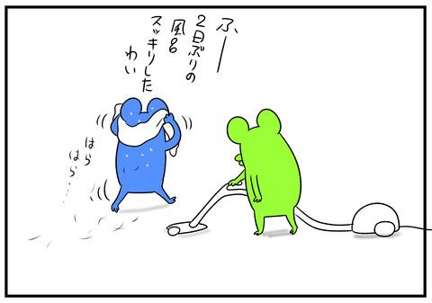 H30.9.10 抜け毛 2