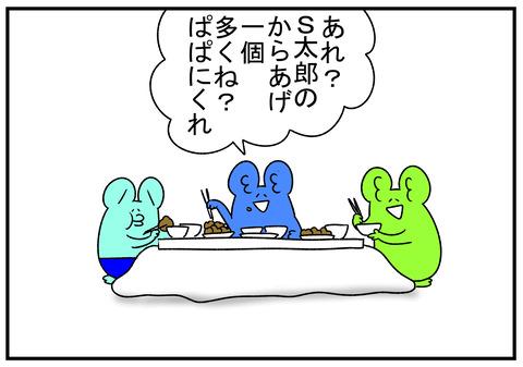 R1.12.21 唐揚げと納豆 6